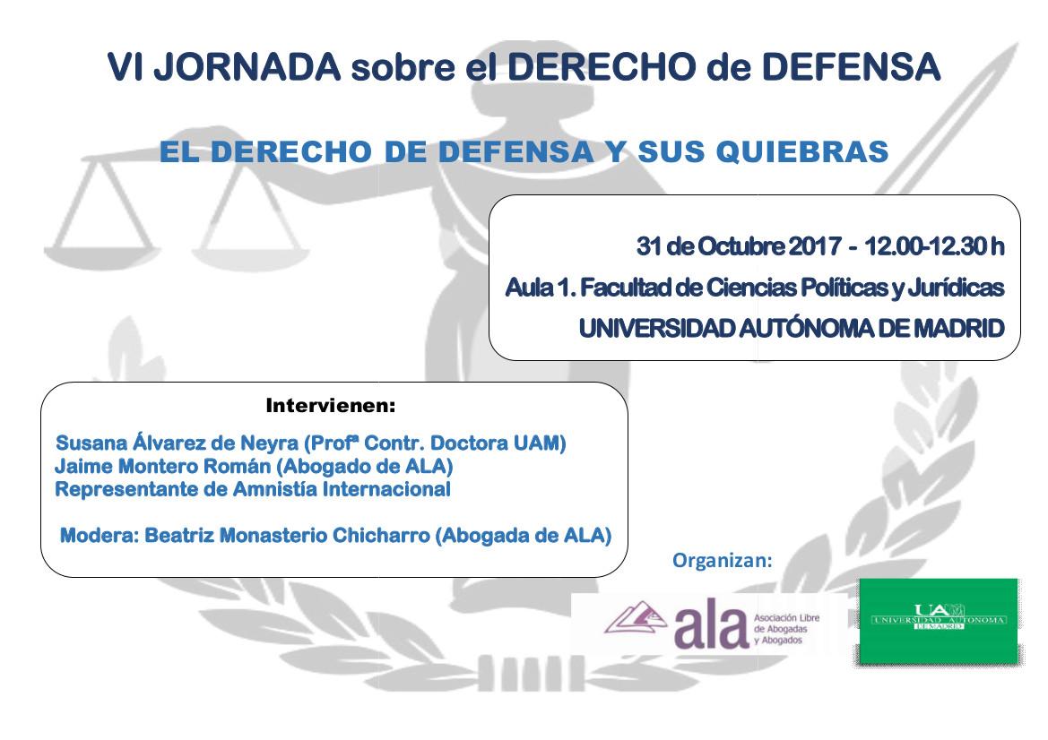 Cartel Derecho de Defensa UAM 2017